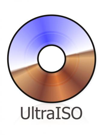 Скачать программу ultraiso бесплатно на русском языке c ключом