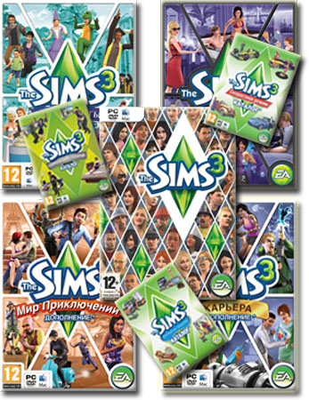 Sims 3 скачать игру бесплатно без регистрации и без смс на компьютер